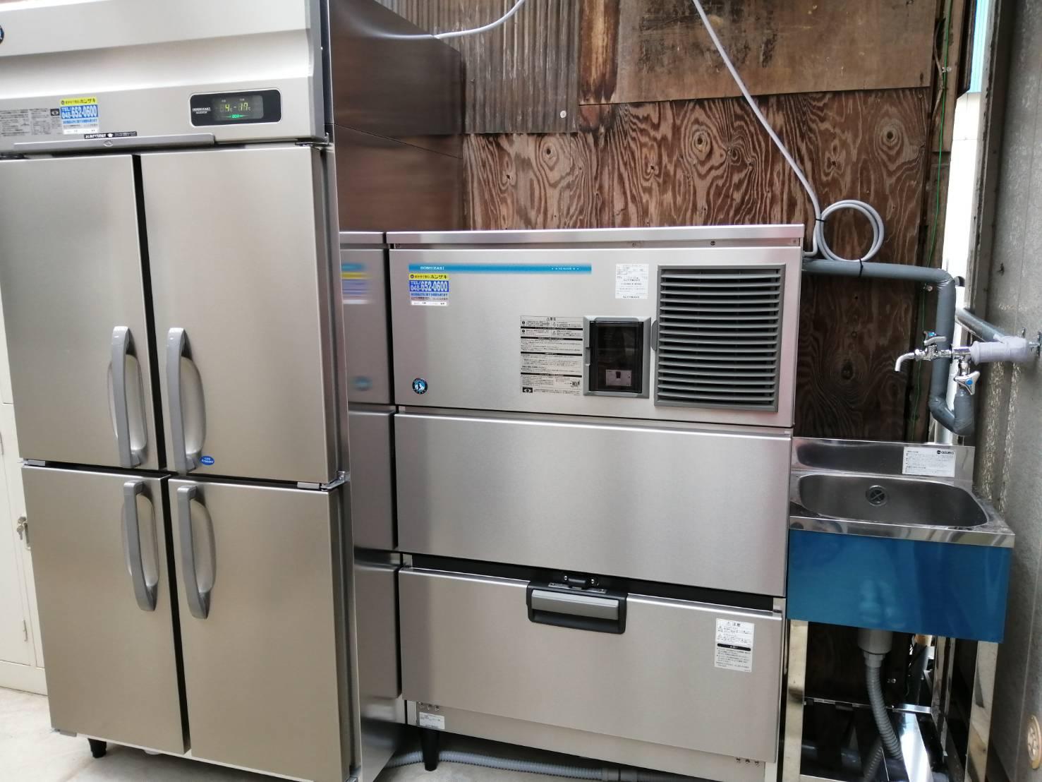 製氷機&冷蔵庫